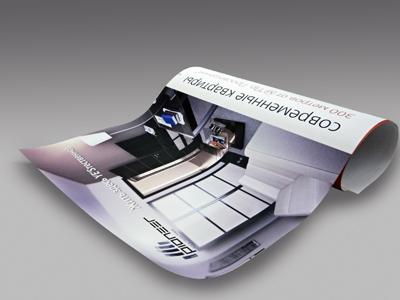 Постерная бумага пример печати